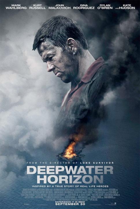 deepwaterhorz_poster